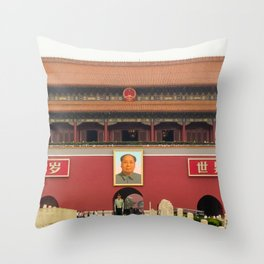 Forbidden City Southern Gate Throw Pillow