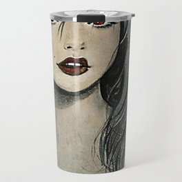 AMAZONA Travel Mug