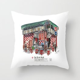 Hong Kong Fast Food Shop Throw Pillow