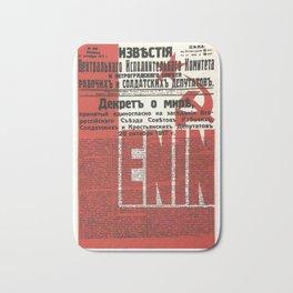 Russia, URSS Vintage Poster, Lenin, Newspaper Bath Mat