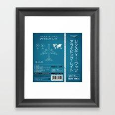 Arriving Late - OBI Framed Art Print