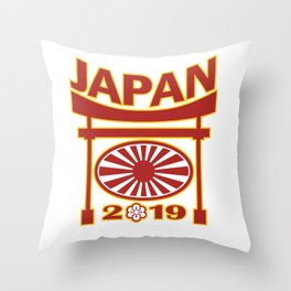 Japan 2019 Rugby Ball Pagoda Throw Pillow