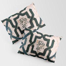 Alhambra Tiles. Pillow Sham