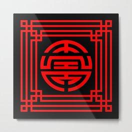 PATTERN ART09-1-Red Metal Print