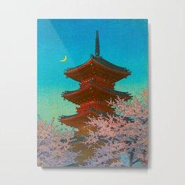 Vintage Japanese Woodblock Print Pastel Colors Blue pink Teal Shinto Shrine Cherry Blossom Tree Metal Print