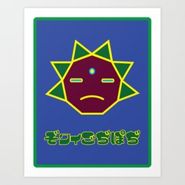 Hedgehog   Minimoshi Series Art Print