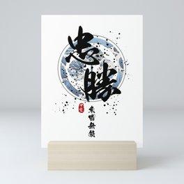 Tadakatsu - Warrior of the East Mini Art Print