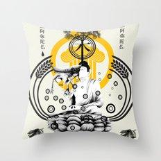 ki hamurai Throw Pillow