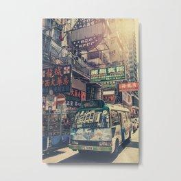 Hong Kong Signs II Metal Print