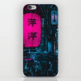 Japanese Cyberpunk iPhone Skin