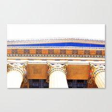 Philadelphia Museum Acropolis Canvas Print