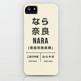 Retro Vintage Japan Train Station Sign - Nara City Cream iPhone Case