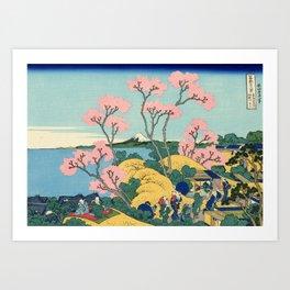 Vintage Japanese Print Art Print