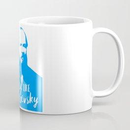 Low Key like Dostoevsky Coffee Mug