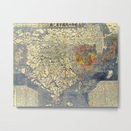 Japanese Map of Asia - 1710 Metal Print