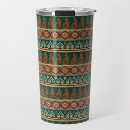 Thai Fabric Patterns - Aka Tribe Colour Palette Travel Mug