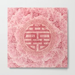 Double Happiness Symbol on Pink Peonies Metal Print