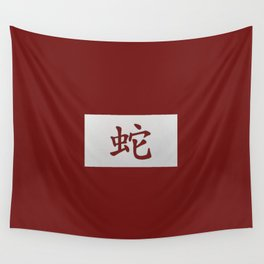 Chinese zodiac sign Snake red Wall Tapestry