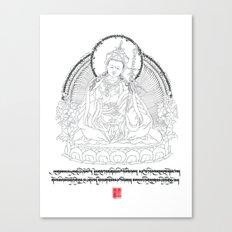 Guru Sampa Lhundrupma - Wish Fulfilling Guru Canvas Print