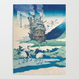 Howl's castle and japanese woodblock mashup Poster