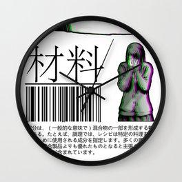 BARCODE - SAD JAPANESE ANIME AESTHETIC Wall Clock