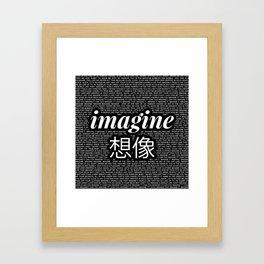 imagine - Ariana - lyrics - imagination - black white Framed Art Print
