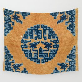 Ningxia Qing West China Seat Cover Print Wall Tapestry