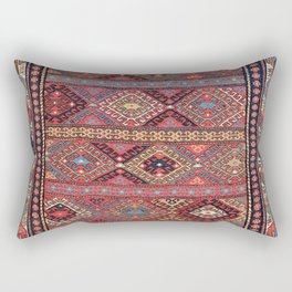 Shahsavan  Azerbaijan Northwest Persian Bag Print Rectangular Pillow