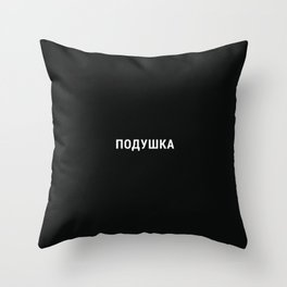 Pillow Throw Pillow
