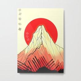 Rising sun peak Metal Print