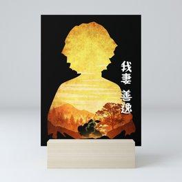 Minimalist Silhouette Zenitsu Mini Art Print