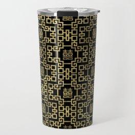 Chinese Pattern Double Happiness Symbol Gold on Black Travel Mug