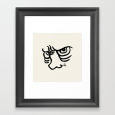I Know Who You Are (PM) Framed Art Print