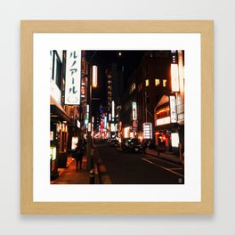 Streets of Nihombashi, Tokyo Framed Art Print