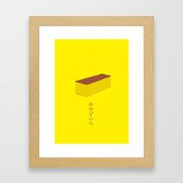 Castella Framed Art Print