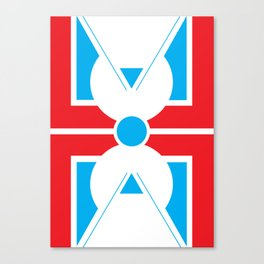 Geometric Calendar - Day 37 Canvas Print