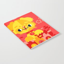 Year of the Dog 2018 Notebook