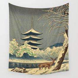 Asano Takeji Sarusawa Pond Japanese Woodblock print Winter Snow Landscape Pagoda With Deers Wall Tapestry