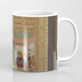 Abd al-Rahim - Farhad Before Khusraw (1595) Coffee Mug