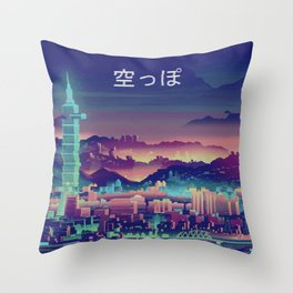 Vaporwave Japanese City Throw Pillow