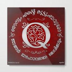 Joshua 24:15 - (Silver on Red) Monogram Q Metal Print