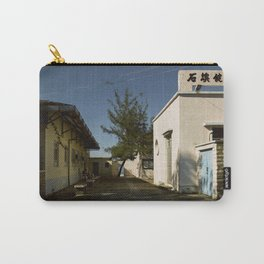 Shek-O Magical Place -King of Comedy 電影(喜劇之王)拍攝場境 Carry-All Pouch