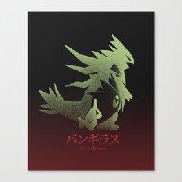 Mega Tyrant Canvas Print