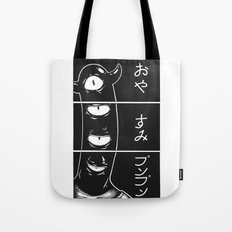 Punpun Is Just Fine Again Today. Tote Bag