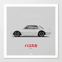 Nissan Skyline KPGC-10 (Hakosuka GT-R) Canvas Print