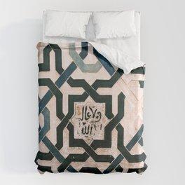 Alhambra Tiles. Duvet Cover