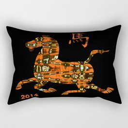 Year of the Horse Rectangular Pillow