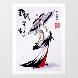 Grateful Crane by Nipponaisuki .....(Calligraphy)Hiroko Fukuda of Wakoshi Art Print