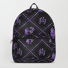 Year of the dog Chinese  Zodiac Symbols purple & black Backpack