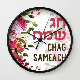 Hebrew Chag Sameach - Happy Holiday Watercolor Art Wall Clock